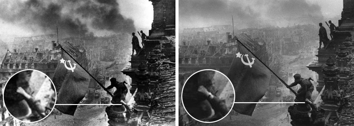1945-Reichstag