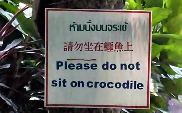 vtipne hlupe upozornenia (14)